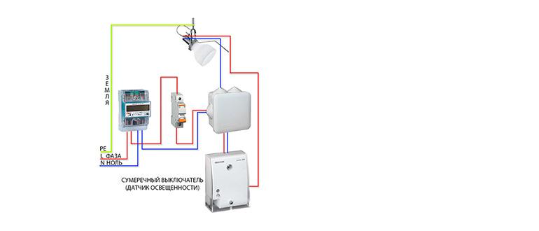 Схема подключения датчика освещения