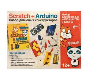 Scratch+Arduino