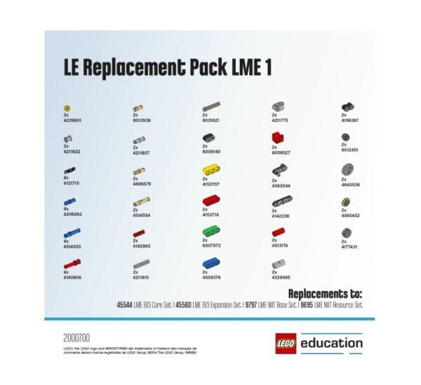 LME 1 2000700 вид 2