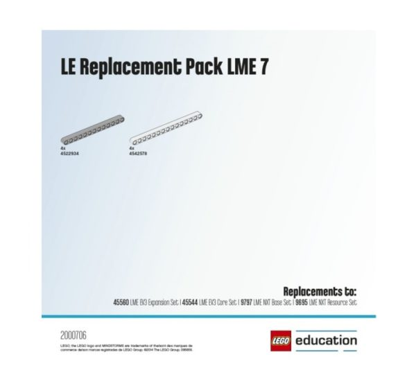 LME 7 2000706 вид 4
