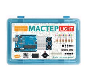 Мастер LIGHT arduino