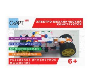 Конструктор СКАРТ-МЛ-500 вид 1