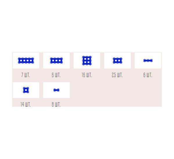 Фанкластик набор Буква синий