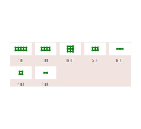 Фанкластик набор Буква зеленый