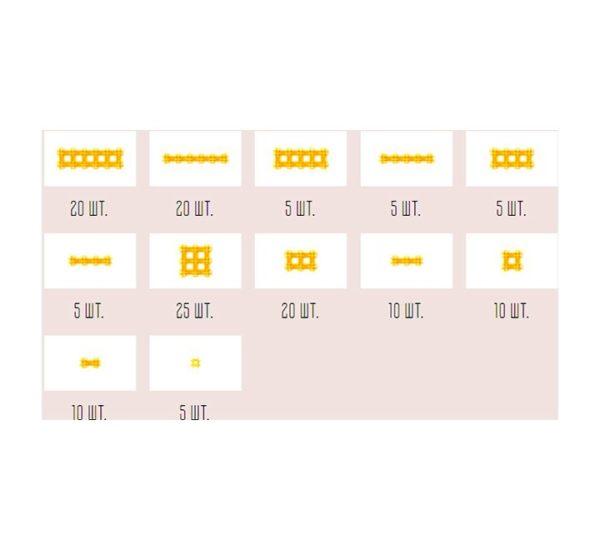 Фанкластик набор Максикластика желтый