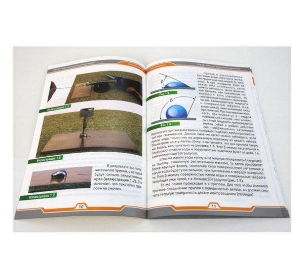 Базовый набор для изучения пайки печатных плат вид 6