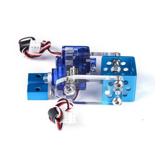 Ресурсный набор поворотный модуль Mini Pan-Tilt Kit
