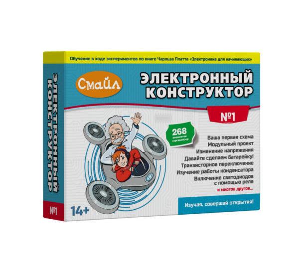 """СМАЙЛ"" Набор №1 вид 1"
