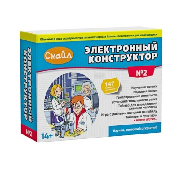 """СМАЙЛ"" Набор №2 вид 1"