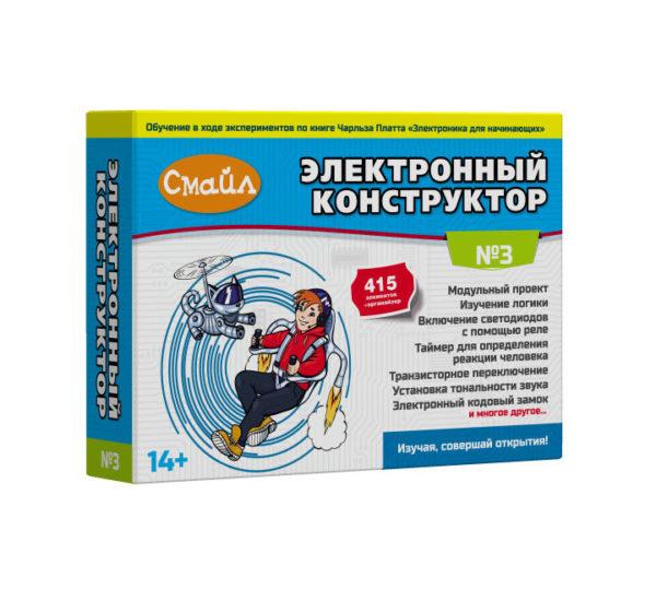 """СМАЙЛ"" Набор №3"