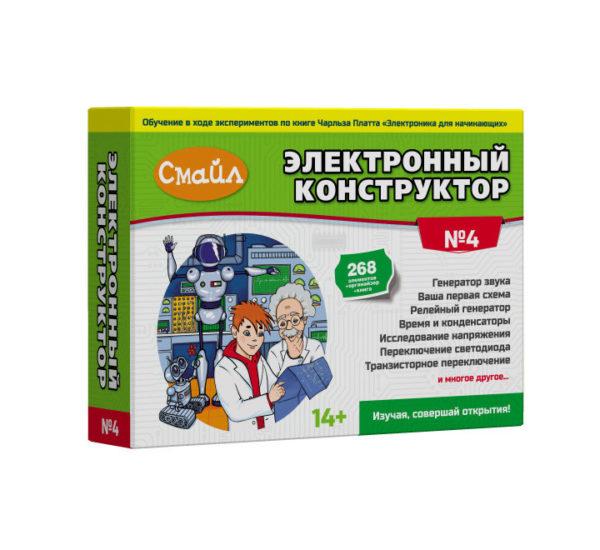 """СМАЙЛ"" Набор №4 вид 1"