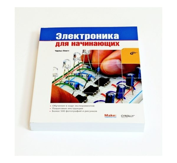 """СМАЙЛ"" Набор №4 вид 3"