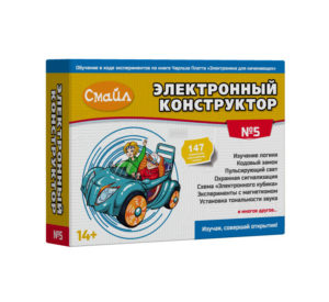 """СМАЙЛ"" Набор №5 вид 1"