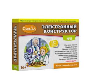 """Электронный конструктор """"СМАЙЛ"""" Набор №8"""
