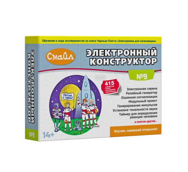 """СМАЙЛ"" Набор №9"